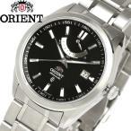 ORIENT オリエント 腕時計 ウォッチ メンズ 自動巻き 機械式 オートマチック 5気圧防水 バックスケルトン 日本製 made in japan パワーリザーブ sfd0d001b0