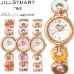 エントリーでP6倍 JILL BY JILLSTUART ジルバイジルスチュアート 腕時計 ウォッチ レディース クオーツ 日常生活防水 sildac
