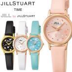 エントリーでP14倍 JILL BY JILLSTUART ジルバイジルスチュアート 腕時計 ウォッチ レディース クオーツ 日常生活防水 sildad