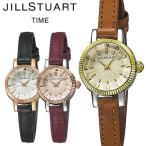 JILLSTUART TIME ジルスチュアート タイム 腕時計 ウォッチ レディース クオーツ 日常生活防水 sildz