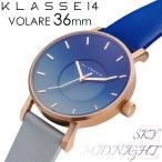 KLASSE14 クラスフォーティーン 腕時計 ウォッチ メンズ レディース クオーツ MARIO NOBILE VOLARE SKY COLLECTION MIDNIGHT ミッドナイト SK17RG003W