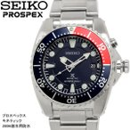 SEIKO セイコー PROSPEX プロスペック KINETIC キネティック 腕時計 メンズ ダイバーズ 日付カレンダー ska759p1