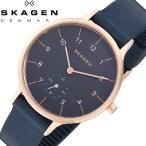 SKAGEN スカーゲン ANITA アニタ 腕時計 ウォッチ レディース 女性用 クオーツ 5気圧防水 スモールセコンド skw2605