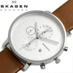 スカーゲン SKAGEN ハーゲンワールドタイム メンズ 腕時計 クオーツ 5気圧防水 カレンダー GMT機能 スモールセコンド ステンレス レザー SKW6299