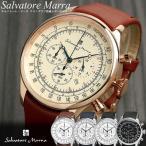 エントリーでP10倍 サルバトーレマーラ クロノグラフ メンズ腕時計 革ベルト クロノグラフ腕時計