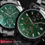 エントリーでP5倍 サルバトーレマーラ クロノグラフ クロノグラフ 腕時計 メンズ sm10114 セール  父の日 ギフト