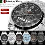 サルバトーレマーラ 腕時計 メンズ クロノグラフ クロノ 限定モデル クロノグラフ 腕時計 メンズ クロノグラフ腕時計 父の日 ギフト
