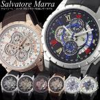 サルバトーレマーラ メンズ クロノグラフ 腕時計 ...