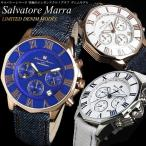 サルバトーレマーラ 腕時計 メンズ デニムベルト クロノグラフ