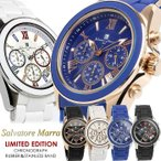 サルバトーレマーラ クロノグラフ 腕時計 メンズ ステンレス×ラバーベルト ブランド 人気 10気圧防水 デイトカレンダー
