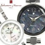 ショッピング腕時計 レディース エントリーでP10倍 Salvatore Marra 腕時計 ウォッチ 日常生活防水 レディース セラミック コンビベルト sm17153
