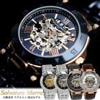 エントリーでSalvatore Marra サルバトーレマーラ 自動巻き 腕時計 メンズ スケルトン 限定モデル 機械式 日本製ムーヴメント