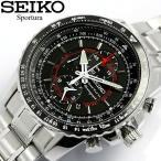 エントリーでP10倍 セイコー SEIKO 腕時計 スポーチュラ メンズ クロノグラフ SNAE99P1