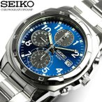 セイコー 逆輸入 クロノグラフ 腕時計 メンズ 逆輸入 セイコー SEIKO ビジネス アナログ