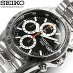 セイコー SEIKO クロノグラフ 腕時計 メンズ 逆輸入 セイコー SEIKO 逆輸入 ビジネス アナログ