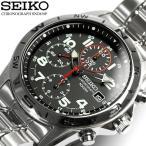 セイコー SEIKO クロノグラフ 腕時計 逆輸入 メンズ クロノグラフ ミリタリー ミリタリ ビジネス アナログ