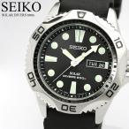 エントリーでP5倍 ダイバーズ ウォッチ ダイバーズウォッチ セイコー SEIKO ソーラー 腕時計
