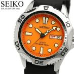 ダイバーズ ウォッチ ダイバーズウォッチ ソーラー セイコー SEIKO 腕時計