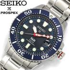 エントリーでP6倍 SEIKO PROSPEX セイコー プロスペックス PADI パディコラボ 腕時計 ダイバーズウォッチ メンズ ソーラー クオーツ 200M防水 SNE435P1