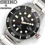 エントリーでP10倍 SEIKO PROSPEX セイコー プロスペックス 腕時計 ダイバーズウォッチ メンズ ソーラー クオーツ 200M防水 SNE437P1