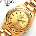SEIKO5/セイコー5 腕時計 ウォッチ 自動巻き メンズ SNK574J1