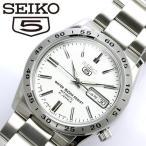 セイコー SEIKO5 腕時計 ウォッチ 自動巻き ホワイト×シルバー