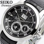 エントリーでP14倍 セイコー SEIKO 腕時計 プルミエ メンズ キネティック パーペチュアルカレンダー SNP093P2 クラシック レトロ