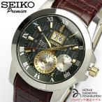 SEIKO Premier セイコー プルミエ ノバク・ジョコビッチ限定モデル キネティック 自動巻 パーペチュアルカレンダー 本革レザー 腕時計 メンズ ウォッチ SNP127P1