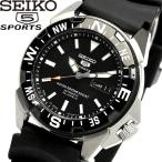 seiko 5 SPORT セイコー ファイブ スポーツ 腕時計 ウォッチ メンズ 自動巻き 10気圧防水 シースルーバック snzb81j2