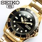 エントリーでポイント最大15倍 SEIKO5 SPORTS/セイコー5 スポーツ 腕時計 日本製 ウォッチ 自動巻き メンズ SNZF22J1 MADE IN JAPAN