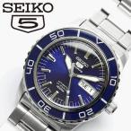 ショッピング自動巻き 【SEIKO5 SPORTS/セイコー5 スポーツ】 腕時計 ウォッチ 自動巻き メンズ SNZH53J1
