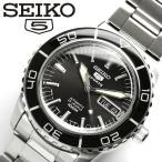 ショッピング自動巻き 【SEIKO5 SPORTS/セイコー5 スポーツ】 腕時計 ウォッチ 自動巻き メンズ SNZH55J1
