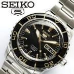 エントリーでポイント最大15倍 SEIKO5 SPORTS セイコー5 スポーツ 腕時計 日本製 ウォッチ 自動巻き メンズ SNZH57J1 MADE IN JAPAN