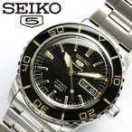 【SEIKO5 SPORTS/セイコー5 スポーツ】 腕時計 ウォッチ 自動巻き メンズ SNZH57J1