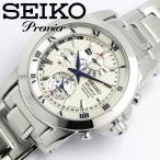 エントリーでP10倍 セイコー SEIKO 腕時計 ウォッチ プルミエ メンズ SPC159P1 ステンレス クロノグラフ カレンダー Mens 紳士 ビジネス