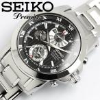 エントリーでP10倍 セイコー SEIKO 腕時計 ウォッチ プルミエ メンズ SPC161P1 ステンレス クロノグラフ カレンダー Mens 紳士 ビジネス