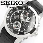 エントリーでP10倍 セイコー SEIKO 腕時計 ウォッチ プルミエ メンズ SPC161P2 レザーベルト クロノグラフ カレンダー Mens 紳士 ビジネス クラシック レトロ