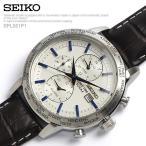 SEIKO セイコー 腕時計 メンズ腕時計 GMT機能 革ベルト SPL051P1