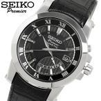 セイコー SEIKO プルミエ Premier キネティック 海外モデル メンズ 腕時計 カレンダー 日常生活防水 srn039p2