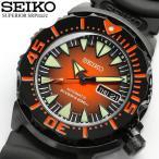 【SEIKO セイコー】 SUPERIOR スーペリア 自動巻き 腕時計 ダイバーズウォッチ 20気圧防水 メンズ オートマティック カレンダー 日本製 SRP311J2