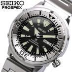 SEIKO セイコー PROSPEX プロスペックス 自動巻き 腕時計 ダイバーズウォッチ 20気圧防水 メンズ SRP637K1