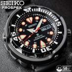 SEIKO セイコー プロスペックス ダイバーズ50周年限定モデル 自動巻き ダイバーズウォッチ 200M防水 腕時計 メンズ SRP655K1