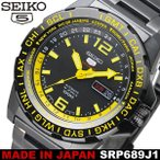 SEIKO セイコー 5スポーツ 腕時計 メンズ 自動巻き 10気圧防水 カレンダー srp689j1
