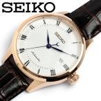 エントリーでP5倍 セイコー SEIKO 腕時計 ウォッチ 自動巻き オートマティック メンズ SRP772K1 100M防水 カレンダー Mens 紳士 ビジネス