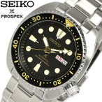 SEIKO セイコー PROSPEX プロスペックス 腕時計 ウォッチ メンズ 自動巻き 200M防水 ダイバーズウォッチ デイトカレンダー ステンレス srp775k1