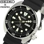 エントリーでP10倍 SEIKO セイコー PROSPEX プロスペックス 腕時計 メンズ 自動巻き 200M防水 ダイバーズウォッチ デイトカレンダー ラバー srp777k1