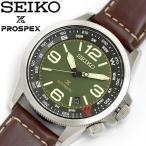 エントリーでP10倍 SEIKO PROSPEX セイコー プロスペックス 腕時計 レザーベルト メンズ 自動巻き オートマチック SRPA77K1