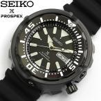 【SEIKO】【セイコー】 PROSPEX プロスペックス 自動巻き 腕時計 ダイバーズウォッチ Divers 200M防水 メンズ オートマティック カレンダー ラバー srpa81k1