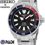 SEIKO セイコー プロスペックス PROSPEX PADI パディコラボ サムライ 自動巻 メンズ 腕時計 200m防水 ダイバーズウォッチ SRPB99K1