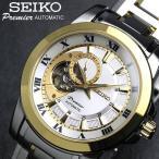 エントリーでP5倍 SEIKO Premier セイコー プルミエ 腕時計 メンズ 自動巻き スケルトン オートマティック ゴールド SSA216J1